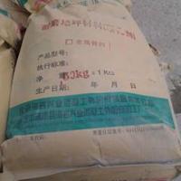 用于抗裂抗渗的SY-K膨胀纤维抗裂防水剂天津专业厂家