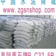 水泥PC325R袋代理商图片