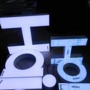 海尔发光灯箱字图片