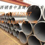 16Mn大口径中直缝钢管