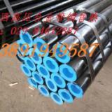 供应无缝钢管品种
