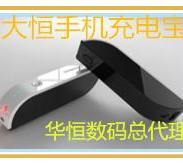 激光笔移动电源图片