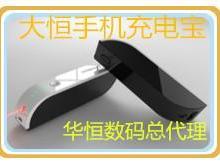 USB接口电源适配器接缝精密报价