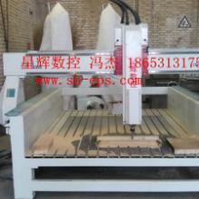 供应铸造木型数控加工机床