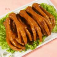 高粱红鸡爪色素图片