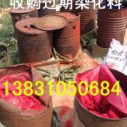 镇江回收化工原料报价图片