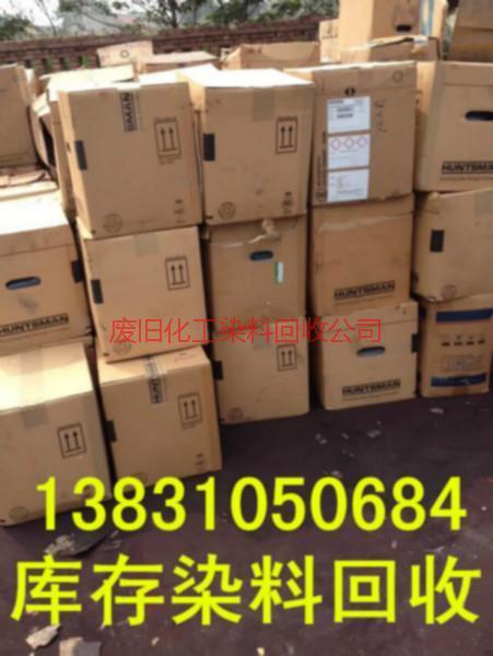达川回收珠光粉13831050684