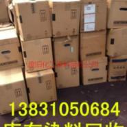 郑州收旧染料哪里回收染料图片