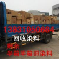 怀来县-回收聚醚多元醇