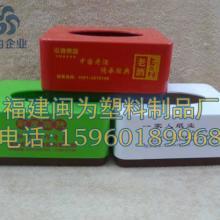 供应福州纸巾盒批发,纸巾盒厂家