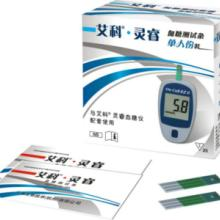 温州地区超低价供应艾科灵睿血糖试纸批发