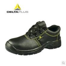 供应安全户外鞋报价-苏州安全户外鞋厂家