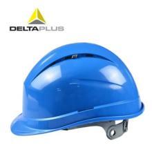供应苏州代尔塔头部防护价格,头部防护用品有哪些,头部防护装备,头部防护批发