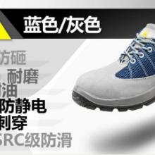 供应户外鞋-中国户外鞋报价