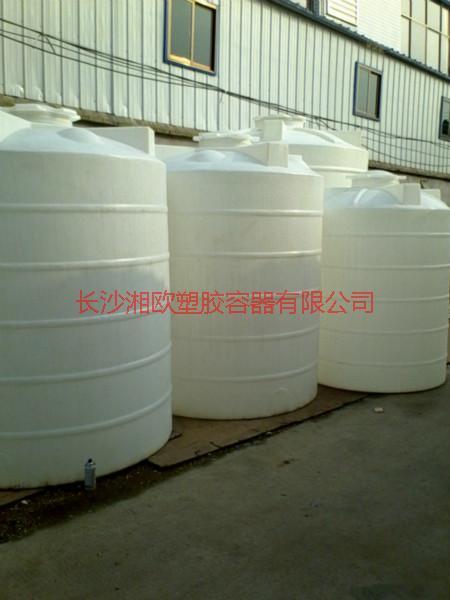 供应浏阳化工添加剂储罐价格/浏阳化工添加剂储罐厂家