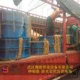 供应武汉预埋防水套管 —武汉豫隆防水套管厂家