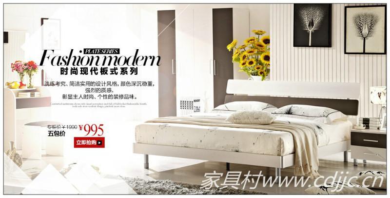 荷兰著名家具家具家具|荷兰著名品牌品牌图片美怎么样有限公司意样板聚图片