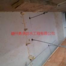 供应赣州地下室渗水堵漏处理联系厂家