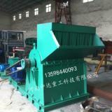 供应机制木炭粉碎机