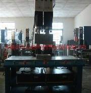 供应SD卡超声波塑胶焊接机 SD卡超声波塑胶焊接机生产厂家