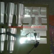 供应惠州连接器超声波模具 惠州连接器超声波模具生产厂家
