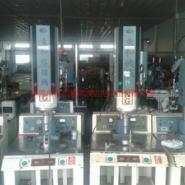 供应20k超声波焊接机 20k超声波焊接机价格   20k超声波焊接机厂家