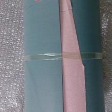 供应磨床导轨软带,进口磨床导轨软带,维修用磨床导轨软带,特瑞堡宝色霞板机床磨床导轨软带批发