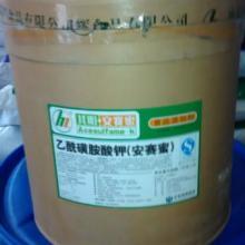 供应筷子漂白剂消毒脱色安全环保无害图片