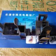 电镀厂电机专用铜刷架32x40图片