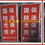 供应搪瓷牌,搪瓷标牌,夜光牌,夜光标牌,安全标志牌加工制作销往全国
