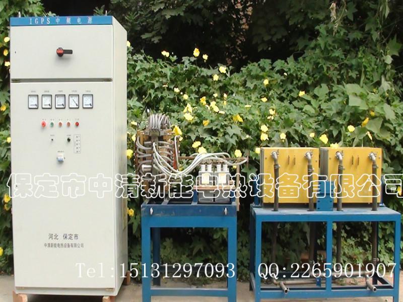 供应山东钢球热轧中频炉工作原理超给力的热处理设备厂家中清新能