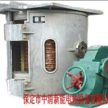 供應河北最好的有色金屬熔煉爐-中清新能感應加熱設備報價圖片