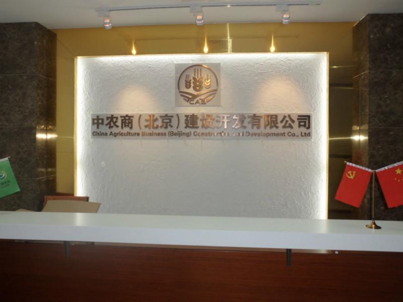 logo形象墙设计制作图片
