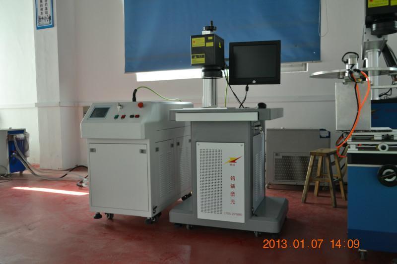 供应深圳光纤传输激光焊接机哪里有/光纤激光焊接机价格