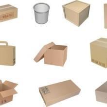 供应蓬朗镇纸箱供应商,厂家直销,质量保证,畅销昆山,蓬朗镇纸箱生产商,蓬朗镇纸箱报价批发