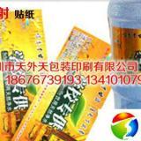 供应用于桶装水不干胶的透明桶装水不干胶标签印刷