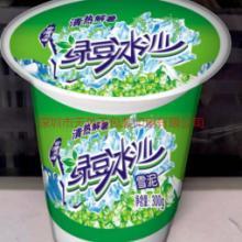 易撕封口膜定制厂家供应封口膜定制 珍珠奶茶封口膜  绿豆冰沙杯盖定制批发