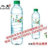 供应用于瓶装水标签|桶装水贴标的饮用水标签