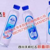 供应双面印刷饮用水瓶标贴