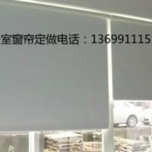 北京遮光窗帘定做办公室窗帘定制百叶窗布艺窗帘纱帘定做 北京办公室窗帘定做全遮光窗帘批发