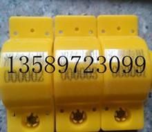 供应燃气表塑料卡扣煤气表防盗卡扣图片