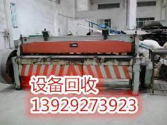 石潭布机器回收公司石潭布机器回收二手机器石潭布机器回收塘厦机械回收