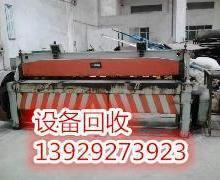 塘厦机器回收公司塘厦机器回收交易所塘厦机器回收塘厦最高价格收购东达图片
