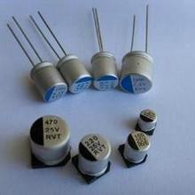 东莞电子元器件库存回收公司/电子元器件库存回收电话图片