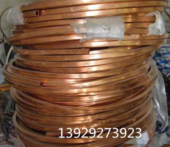供应铜线铜板回收