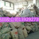 东莞塑料回收抽粒厂高价东莞塑料回收抽粒厂电话东莞塑料回收抽粒厂东达