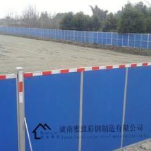 供应青原区施工围挡、工地围挡、围挡尺寸、围挡材料