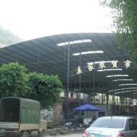 供应炎陵县彩钢棚价格、彩钢棚多少钱一平方、停车棚价格、雨篷、阳光板雨