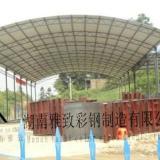 供应东乡县彩钢棚、停车车棚、阳光棚、耐力棚、遮雨棚