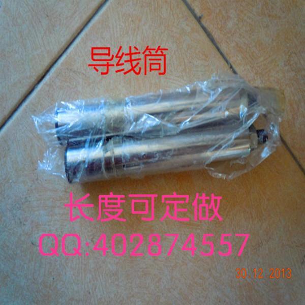 光杆排线器配件图片/光杆排线器配件样板图 (3)
